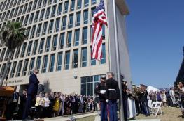 أمريكا تدرس إغلاق سفارتها لدى كوبا