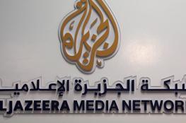 """""""خطأ فني"""" يرفع حجب المواقع القطرية في السعودية"""