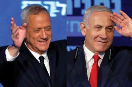 غانتس ..عرض جديد لنتنياهو  لتشكيل حكومة  اسرائيلية