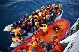 تركيا تنقذ أكثر من 200 لاجئ سورين و فلسطينين  من الغرق