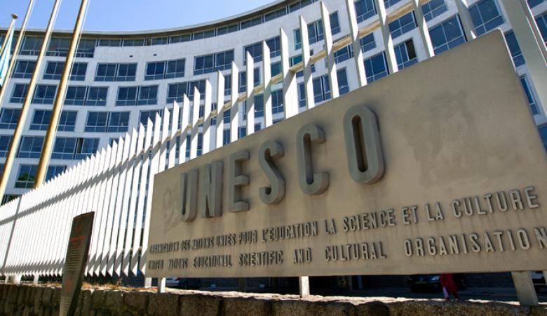 اليونسكو تعتمد قرارات جديدة متعلقة بفلسطين