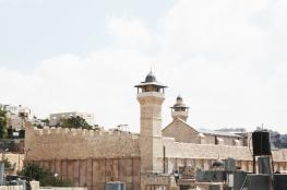 الاحتلال ينشر اوامر مصادرة اراضي قرب الحرم الابراهيمي