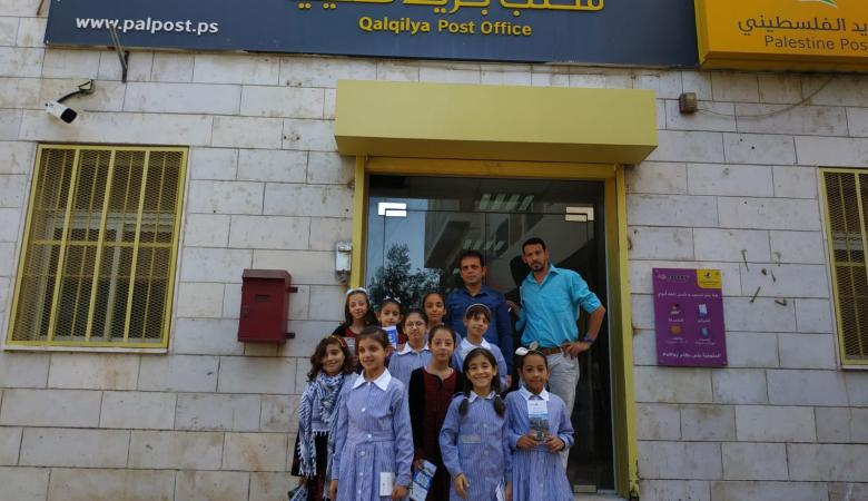البريد الفلسطيني يحتفل باليوم العالمي للبريد
