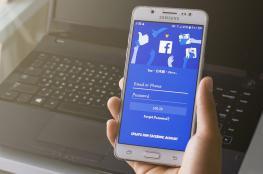 فايروس خطير يطارد مستخدمي ماسنجر فيسبوك