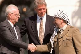 """حماس تهاجم اتفاقية """"اوسلو """" وتدعو لالغائها"""