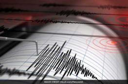 زلزال يضرب روسيا  بقوة 7.7 درجات