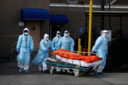 الخارجية: 83 وفاة و1525 إصابة و703 تعافي