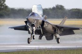 تحطم جديد لمقاتلة F-35.. وأكبر المشترين يوقف استخدامها