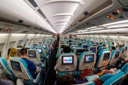 """طائرة تركية تهبط اضطرارياً بعد أن أنشأ أحد الركاب شبكة """"واي فاي"""" سماها """"قنبلة على متن الطائرة""""!"""