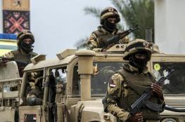مصر.. مقتل 4 من الشرطة بينهم ضابط بهجوم إرهابي في العريش