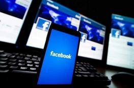 """فيس بوك ينشر 10 نصائح لاكتشاف """"الأخبار الكاذبة"""""""
