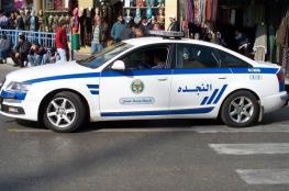 مواجهات مع الأمن الأردني خلال احتجاجات على إغلاق نقابة المعلمين