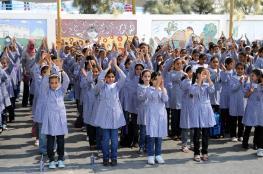 امتحان لتوظيف المعلمين في غزة