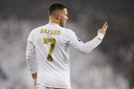 هازارد في طريق العودة الى ريال مدريد