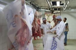 """أضاحي """"قطر الخيرية"""" تطال 900 ألف شخص حول العالم"""