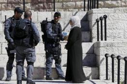 الحكومة تطلب بوقف العدوان الاسرائيلي على القدس