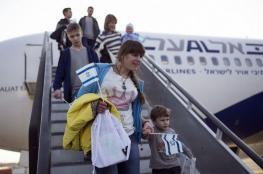 المئات وصلوا اليوم ..الهجرة اليهودية الى فلسطين المحتلة مستمرة