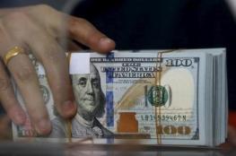 الدولار في أعلى مستوى له منذ 11 يوماً