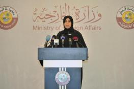قطر تكشف عن موعد تطبيعها مع الاحتلال