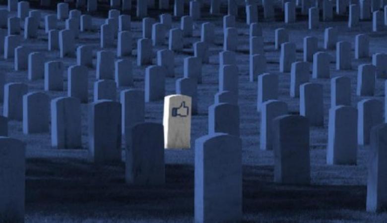 بعد الموت على الإنترنت.. ماذا يحدث لحسابات الراحلين؟