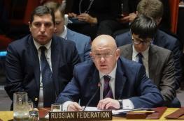 روسيا تفشل بالحصول على دعم مجلس الأمن لإدانة الضربات