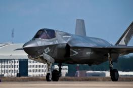 """تريليون ونصف التريليون دولار في مهب الريح: أعطال جديدة في """"إف-35"""""""