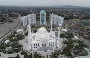 الشيشان تفتتح اكبر مسجد في اوروبا اطلق عليه اسم