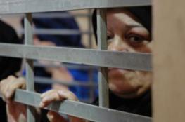 في يوم  المرأة العالمي: 56 أسيرة في سجون الاحتلال بينهن 16 قاصرا