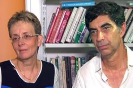 والدة الجندي غولدن: نتنياهو كسر قلوبنا