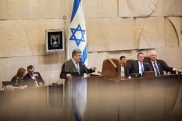 """اسرائيل تصادق على قانون """"القومية """"العنصري"""