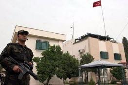 """خوفا من السيطرة عليها من قبل """"داعش """" ...تركيا تدمر مقر قنصليتها في الموصل"""