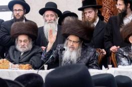 """حاخام امريكي كبير """" يصل تل أبيب لدعم المعادين """"لاسرائيل وللصهيونية """""""