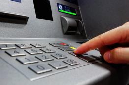 سلطة النقد تحذر التجار من تركيب نقاط بيع او صرافات آلية تتبع لشركة غير مرخصة
