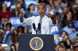 هذا هو راتب اوباما بعد ان ترك رئاسة الولايات المتحدة