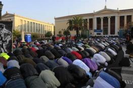 اليونان : الاعلان عن بناء أول مسجد في اثينا منذ قرن