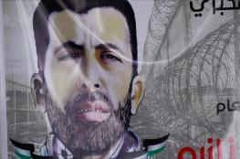 """الاسير """"سامي جنازرة """" يواصل اضرابه عن الطعام لليوم 31 على التوالي"""