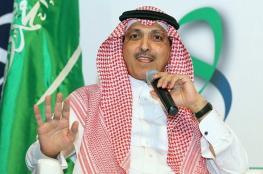 وزير المالية السعودي يتحدث عن الضرائب الجديدة في 2020