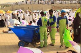 15 ألف طن من النفايات في مشعر عرفة