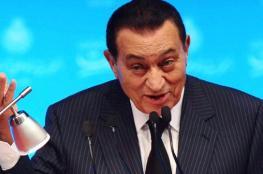مبارك يطالب مصر ب61 مليون جنيه
