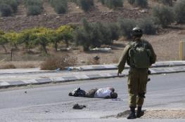 طولكرم : الاحتلال يدهس شاباً ويعتقل اثنين أحدهما مصاب