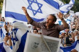 تظاهرة اسرائيلية تطالب بتعجيل التحقيق مع نتنياهو