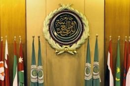 الجامعة العربية تنفي إدراج قطر على جدول أعمالها اليوم