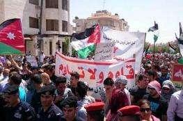 مسيرات غاضبة في الاردن دعما للقدس ورفضاً للسفارة الاسرائيلية