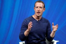 فيسبوك ستدعم الصحفيين والناشرين بنحو 100 مليون دولار