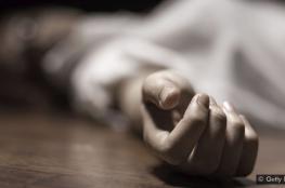 مركز حقوقي يكشف تفاصيل مقتل فتاة قلقيلية على يد زوجها