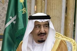 السعودية تدين مصادقة اسرائيل على بناء مزيد من المستوطنات في القدس