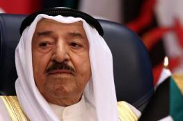 أمير الكويت: نتطلّع لرأب صدع البيت الخليجي بالحوار والتواصل