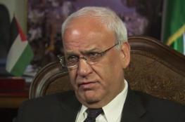 عريقات : اسرائيل والولايات المتحدة تواصلان تدمير حل الدولتين