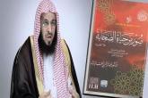 """تغريم الداعية السعودي """"عائض القرني """" بمبلغ 120 الف ريال بتهمة السطو"""