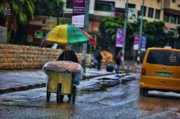 حالة الطقس : جو غائم وفرصة لأمطار خفيفة حتى الأحد